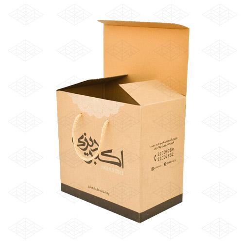 جعبه دیزی دسته دار