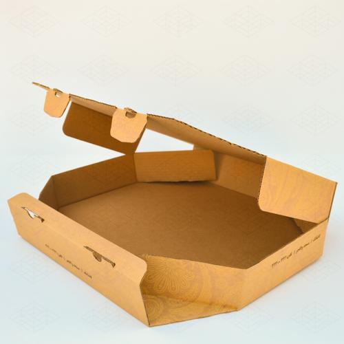 جعبه غذای بیرون، ژوبین