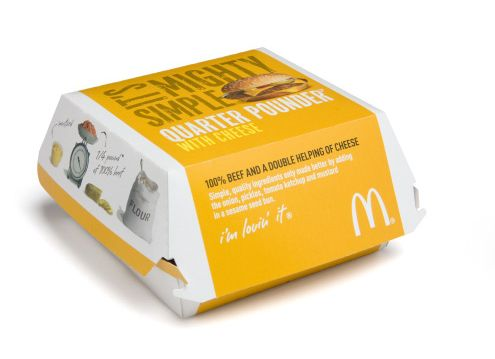 جعبه همبرگر مک دونالد