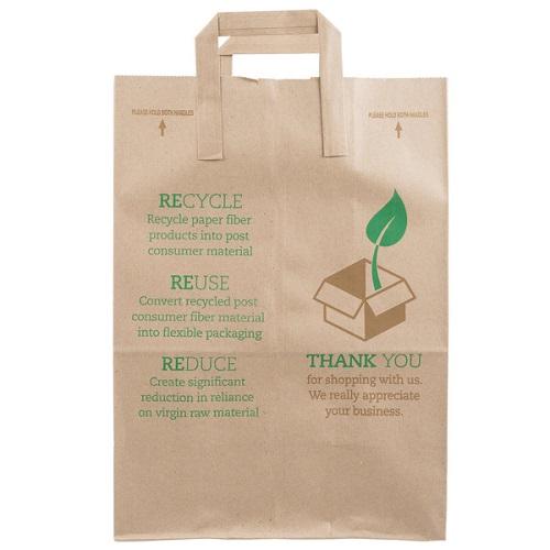 پاکت کاغذی قابل بازیافت