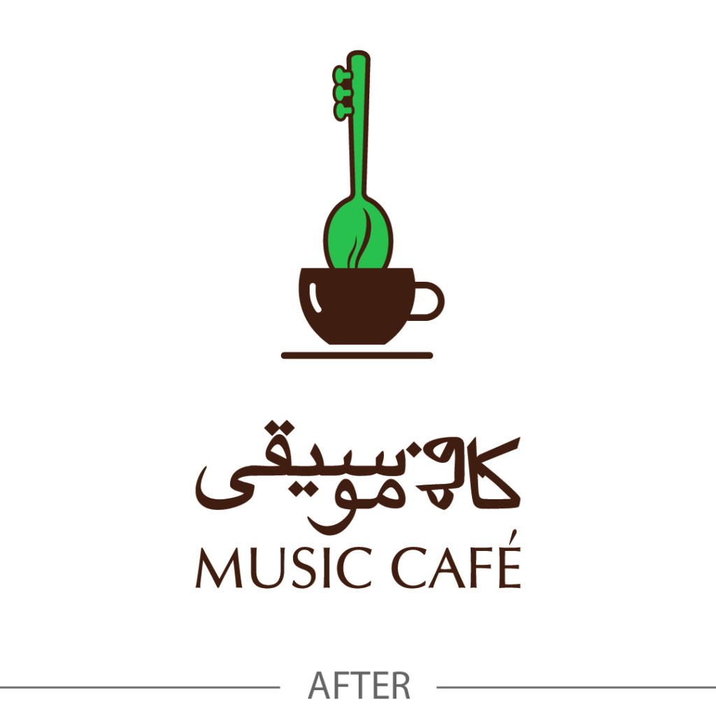 کافه موسیقی