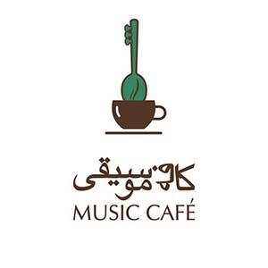 لوگو کافه موسیقی