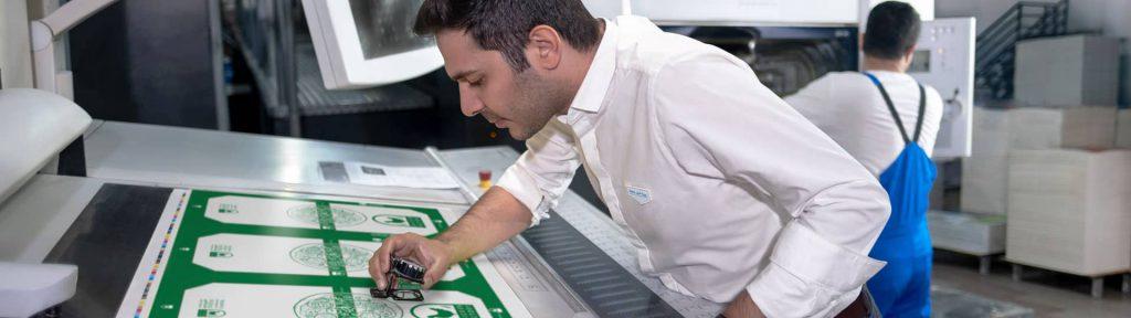 تولید بسته بندی و جعبه سازی