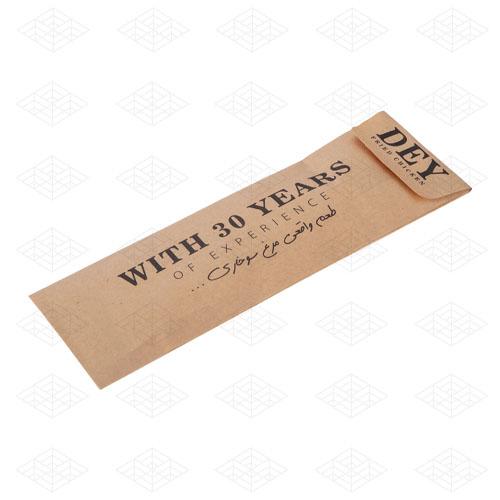 پاکت کاتلری کاغذی فست فود