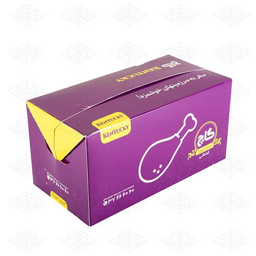 جعبه سوخاری پنج تکه قفل دوطرفه