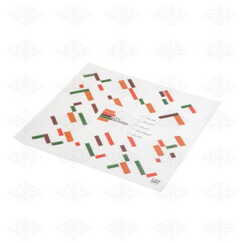 کاغذ رپ همبرگر